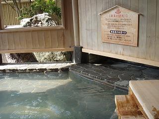 サイボク天然温泉まきばの湯の源泉掛け流し