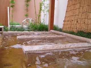 むさし野温泉彩ゆ記の寝湯